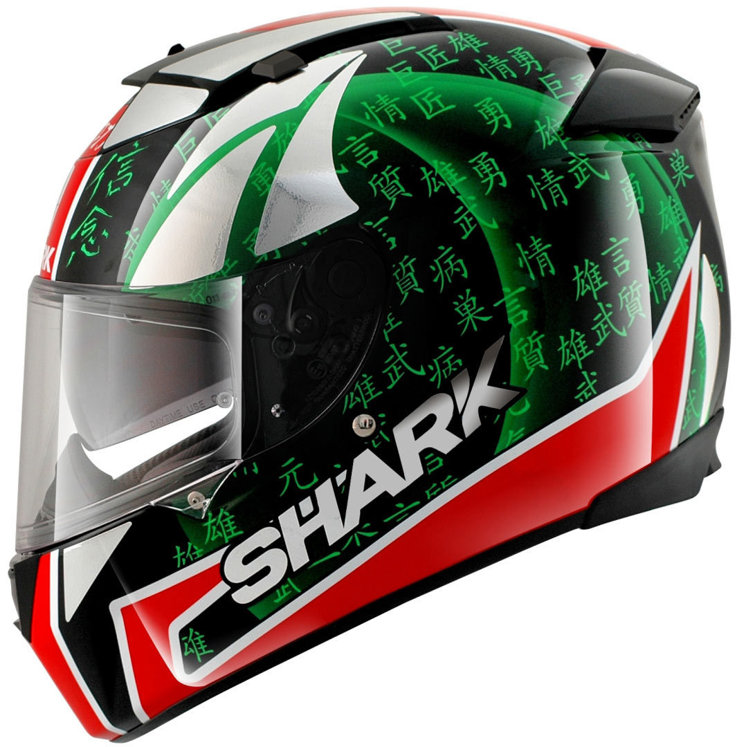 shark speed r series 2 sykes helm g nstig kaufen fc moto. Black Bedroom Furniture Sets. Home Design Ideas