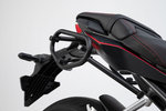 SLC side carrier right - Honda CBR650R / CB650R (18-) 側托架右側 - 本田CBR650R / CB650R (18-)
